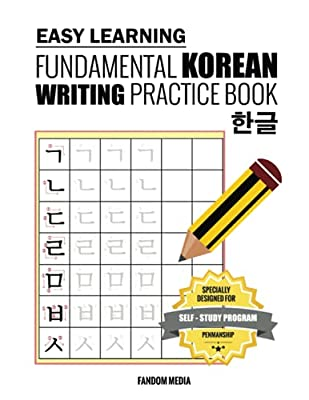 Easy Learning Fundamental Korean Writing Practice Book (Korean Study) by New Ampersand Publishing