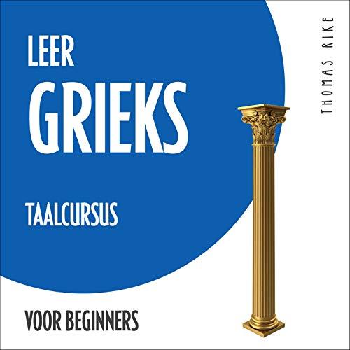 Leer Grieks - taalcursus voor beginners