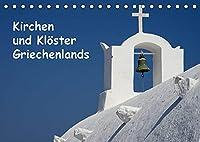 Kirchen und Kloester Griechenlands (Tischkalender 2022 DIN A5 quer): Fotos von Kirchen und Kloestern in Griechenland (Monatskalender, 14 Seiten )