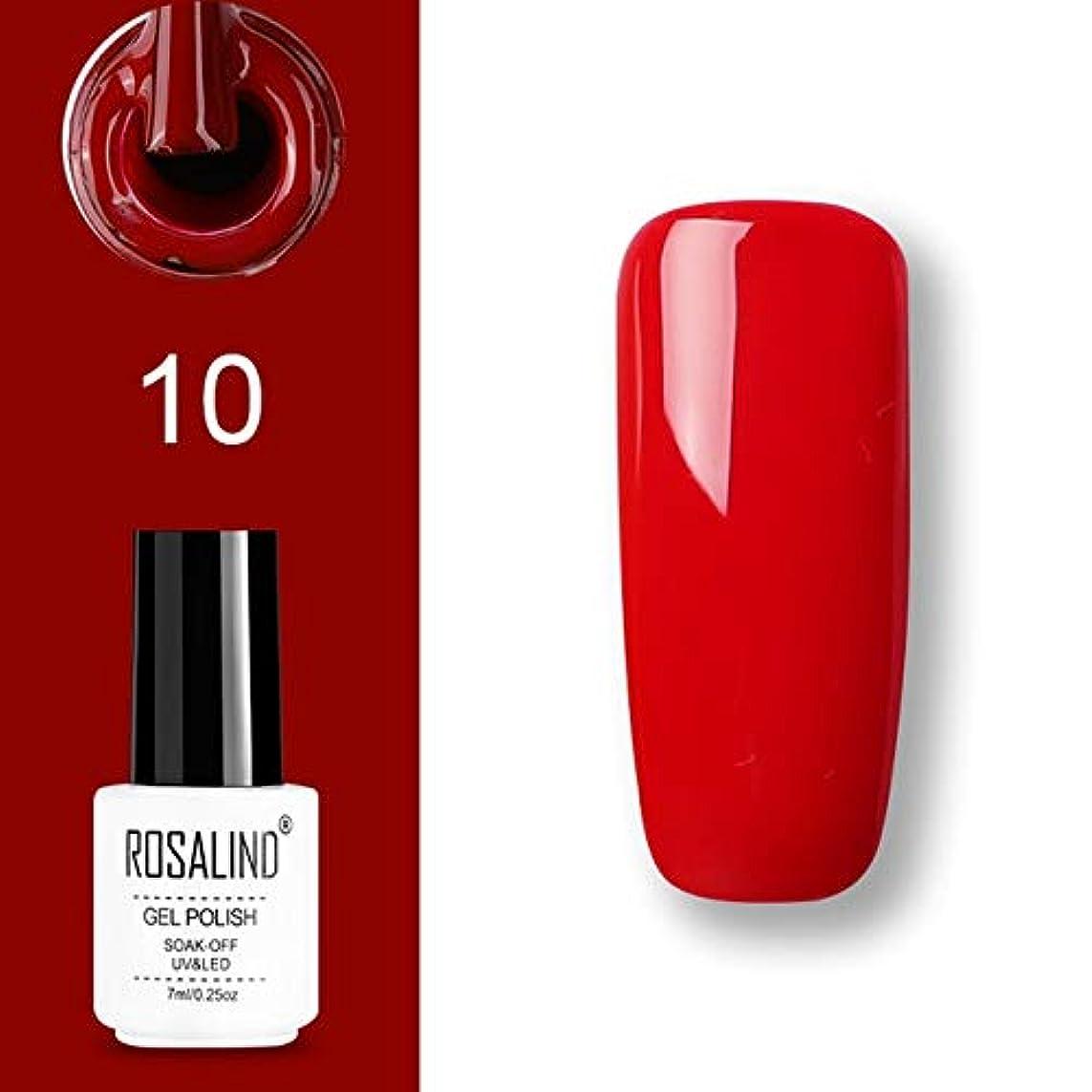 運動ブローホール流用するファッションアイテム ROSALINDジェルポリッシュセットUVセミパーマネントプライマートップコートポリジェルニスネイルアートマニキュアジェル、容量:7ml 10。 環境に優しいマニキュア