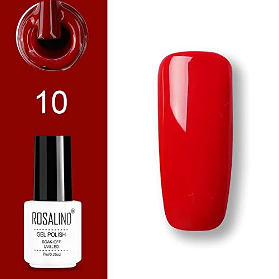 純度ブース会話ファッションアイテム ROSALINDジェルポリッシュセットUVセミパーマネントプライマートップコートポリジェルニスネイルアートマニキュアジェル、容量:7ml 10。 環境に優しいマニキュア