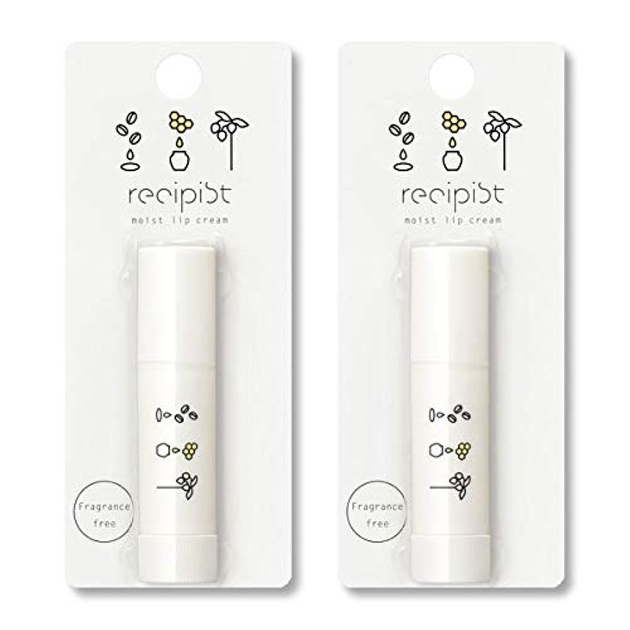 鋸歯状ピケ知覚するレシピスト うるおいとどめるリップクリーム (選べる香り/無香料) 3.5g×2個セット