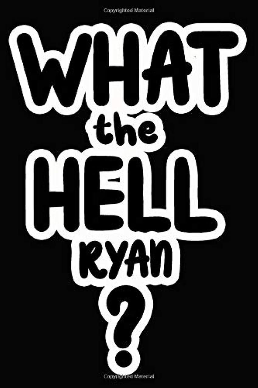 鼻保育園置くためにパックWhat the Hell Ryan?: College Ruled | Composition Book