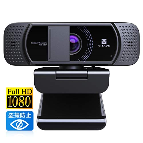 フルHD WEBカメラ Vitade 672(1年安心保証付き)