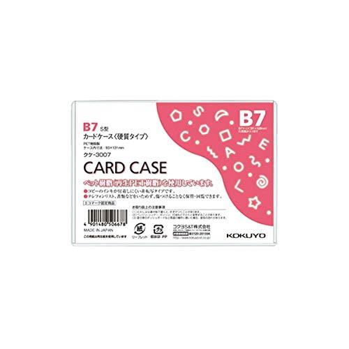 コクヨ カードケース 環境対応 硬質 ハード B7 5個セット