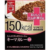 マイサイズいいね!プラス たんぱく質を摂りたい方のキーマカレー 130g