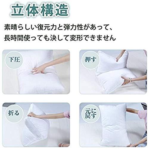 AYO枕まくらホテル仕様高反発枕横向き対応丸洗い可能立体構造43x63cmホワイト(長さ63cm*幅43cm*高さ20cm)
