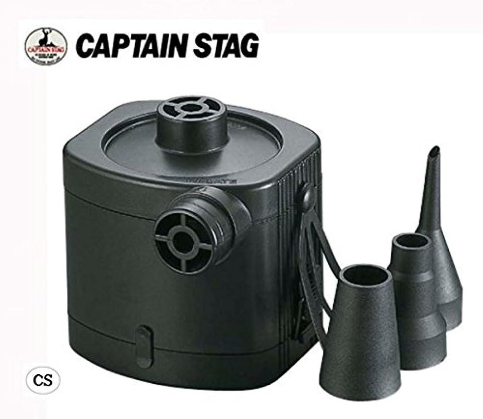 叫ぶ古代続けるCAPTAIN STAG 電動エアーポンプ(電池式) M-3402