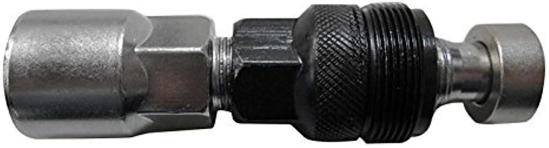 Sunlite Series I Crank Puller by Sunlite