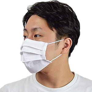 洗えるマスク 白 2枚組 綿100% 日本製 メンズ レディース