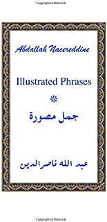 Illustrated Phrases