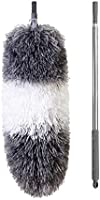 """BOOMJOY Extendable Microfiber Duster,Telescoping Stainless Steel Pole,Detachable Bendable Head,Washable,96.5"""""""