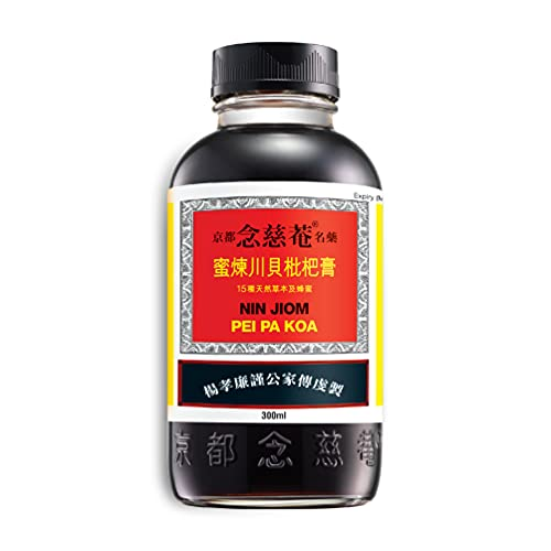 NIN JIOM Pei Pa Koa - Sore Throat Syrup - 100% Natural (Honey Loquat Flavored), 10 Fl Oz