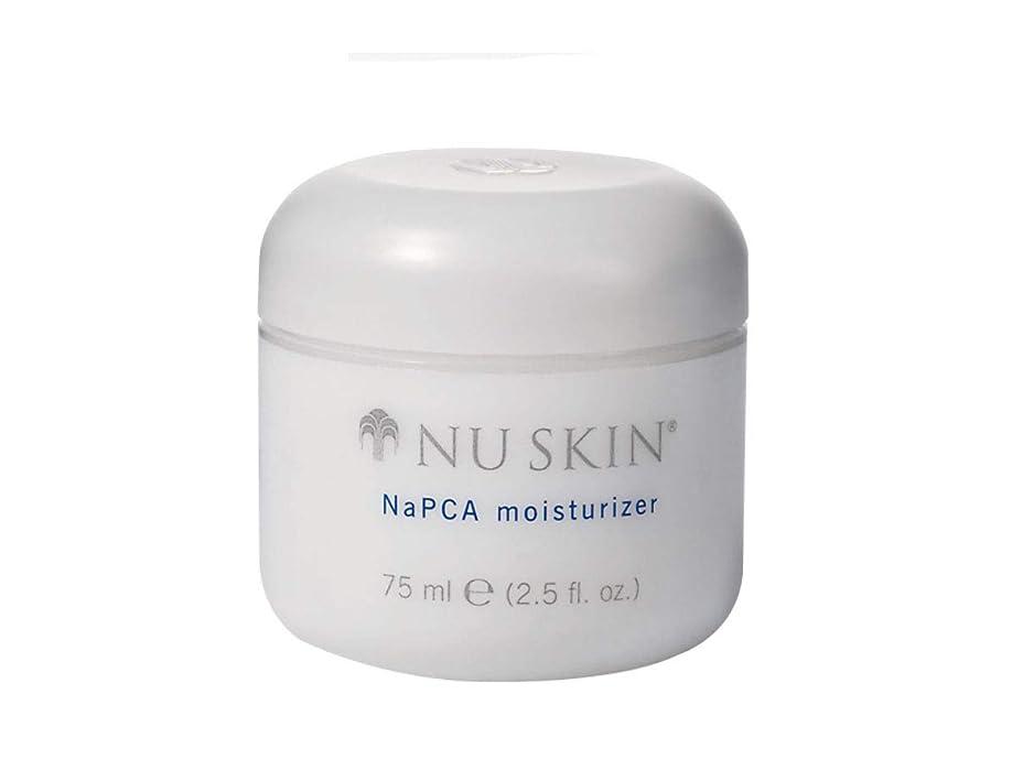 分離正午パワーセルニュースキン NU SKIN NaPCA moisturizer 75ml モイスチャライザー 【並行輸入品】