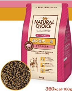 正規品 ニュートロ ナチュラルチョイス 超小型 シニア犬用 チキン&玄米 4kg