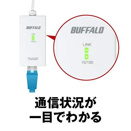 『BUFFALO 有線LANアダプター LUA3-U2-ATX 10/100M USB2.0 【Nintendo Switch動作確認済み機器】』の4枚目の画像