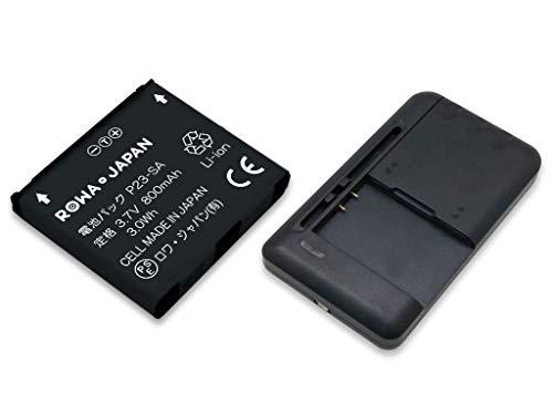 USB マルチ充電器 と NTT DoCoMo P-06C P-04C P-03D P-01Fの P23 互換 バッテリー【ロワジャパンPSEマーク付】