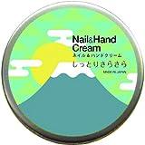 カレン ネイル&ハンドクリーム しっとりさらさら 富士山 50g