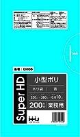 【5ケース特価】HHJ 業務用 ポリ袋 小型 7L 青 0.010mm×320×380 6000枚×5ケース 200枚×30冊入×5 GH06