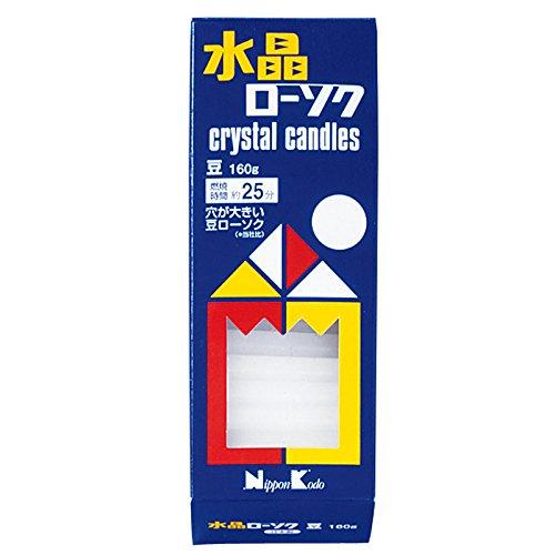 新水晶ローソク 豆 160g
