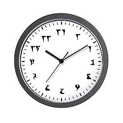CafePress Klingon Unique Decorative 10 Wall Clock