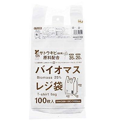 ハウスホールドジャパン 取っ手付き レジ袋 バイオマス配合 レジ袋無料配布対象 白 西日本 35号 東日本 20号 TU35 100枚入