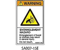 セフティデンキ SAシリーズ ISO警告ラベル 縦型 英文 巻き込み注意 5シート × 5枚 SA007-15E