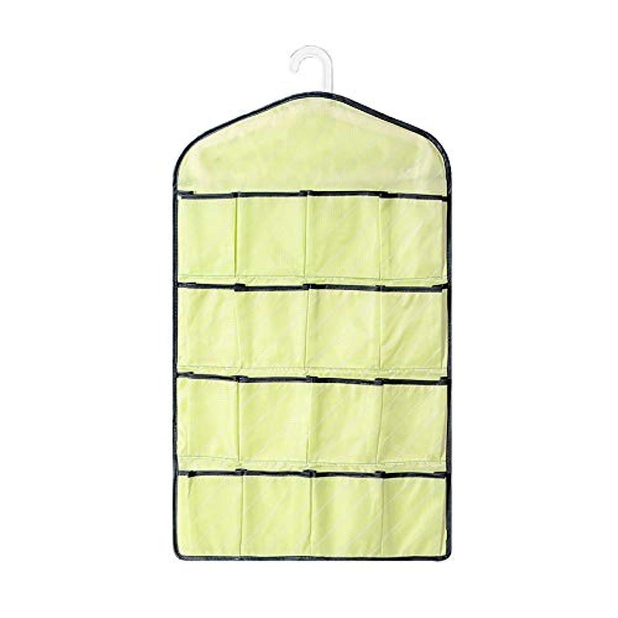 粘液くるみノイズ2パック収納オーガナイザー、16ポケットぶら下げクローゼットワードローブ収納ブラジャー下着ソックスネクタイオーガナイザー,Pink