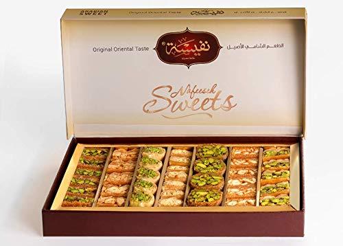 Baklava 450g , 43 Pezzi, Con Pistacchi e Anacardi ,assortimento di dolciumi Baklava 450g .