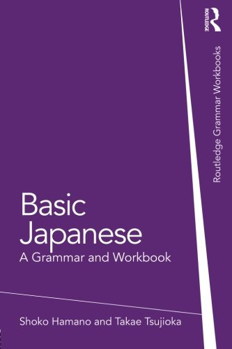 Basic Japanese (Grammar Workbooks)