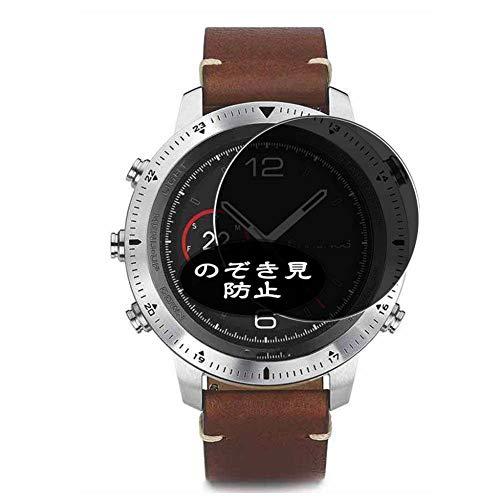 Vaxson Anti Spy Schutzfolie, kompatibel mit Garmin Fenix Chronos smartwatch Smart Watch, Displayschutzfolie Bildschirmschutz Privatsphäre Schützen [nicht Panzerglas]