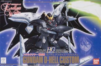 Gundam Deathscythe Hell Model Kit 1/144 Scale Special Edition w/ Metallic and Clear Parts!