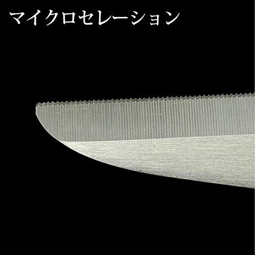 エンジニア鉄腕ハサミDPグリーンキャップ付刃渡り58㎜PH-57