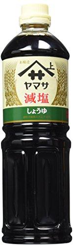yamasa soy sauce - 3