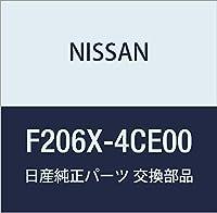 NISSAN (日産) 純正部品 パーツフイツクス フロントオーバーライダー XーTRAIL 品番F206X-4CE00