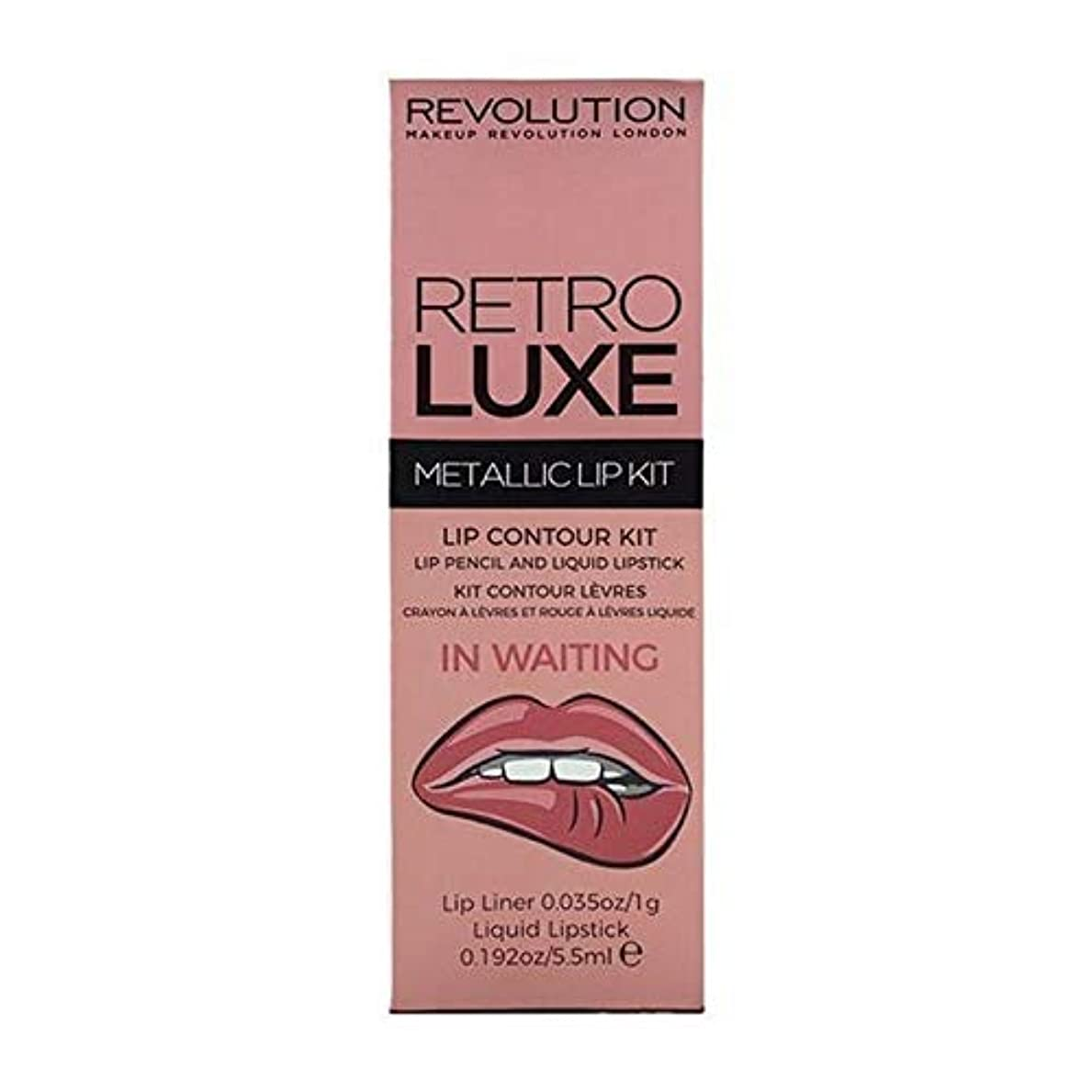 事件、出来事最大化するカウボーイ[Revolution ] 待っているの革命レトロデラックスキットメタリック - Revolution Retro Luxe Kits Metallic In Waiting [並行輸入品]