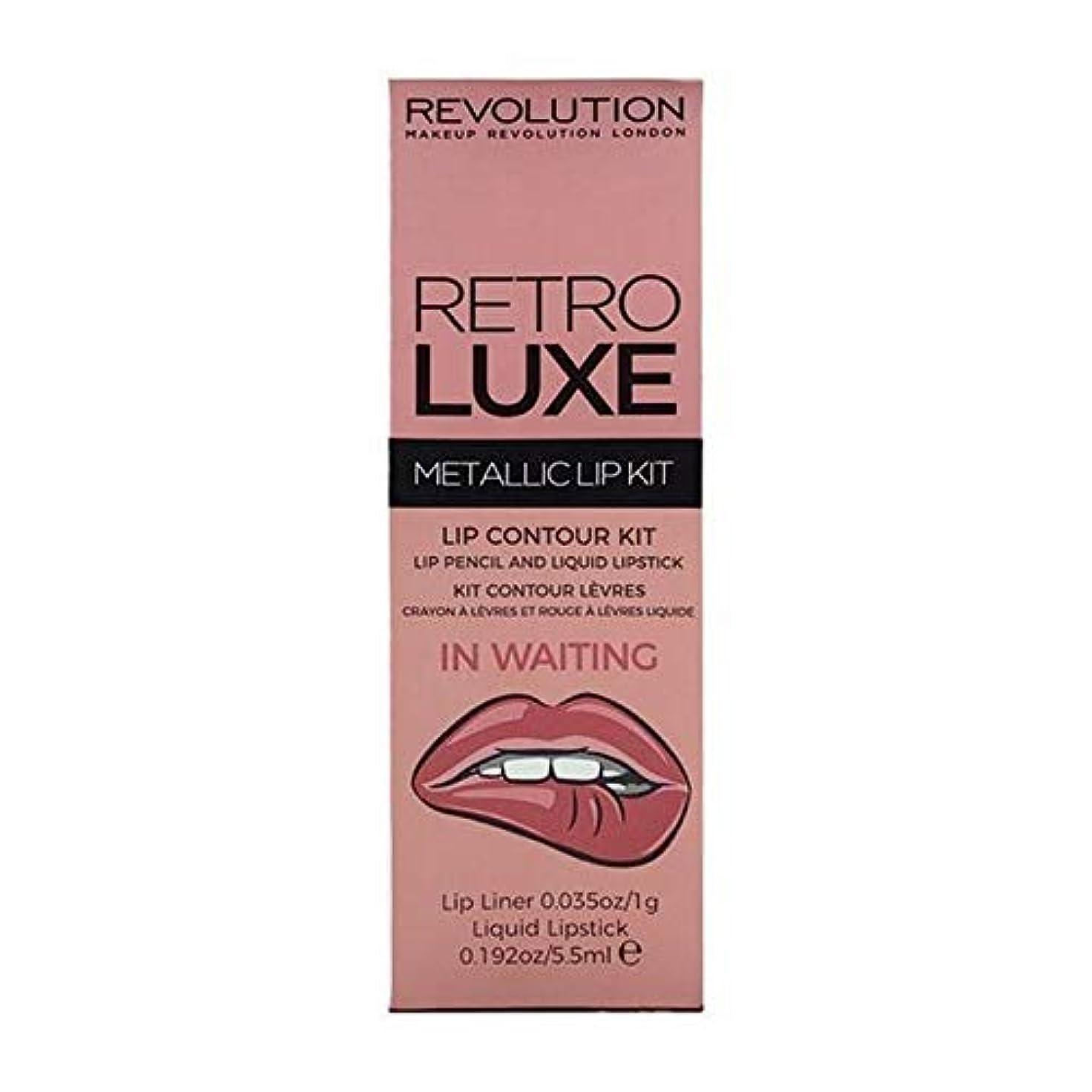 日騙す興奮[Revolution ] 待っているの革命レトロデラックスキットメタリック - Revolution Retro Luxe Kits Metallic In Waiting [並行輸入品]