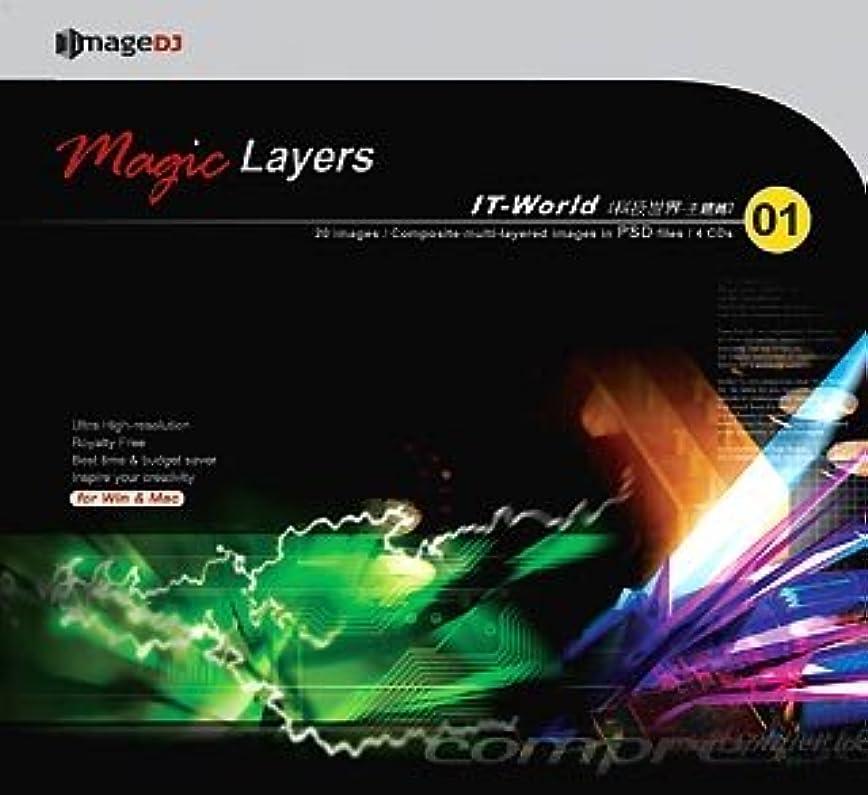 プレビスサイト息切れ魔法マジック レイヤー Vol.1 IT世界