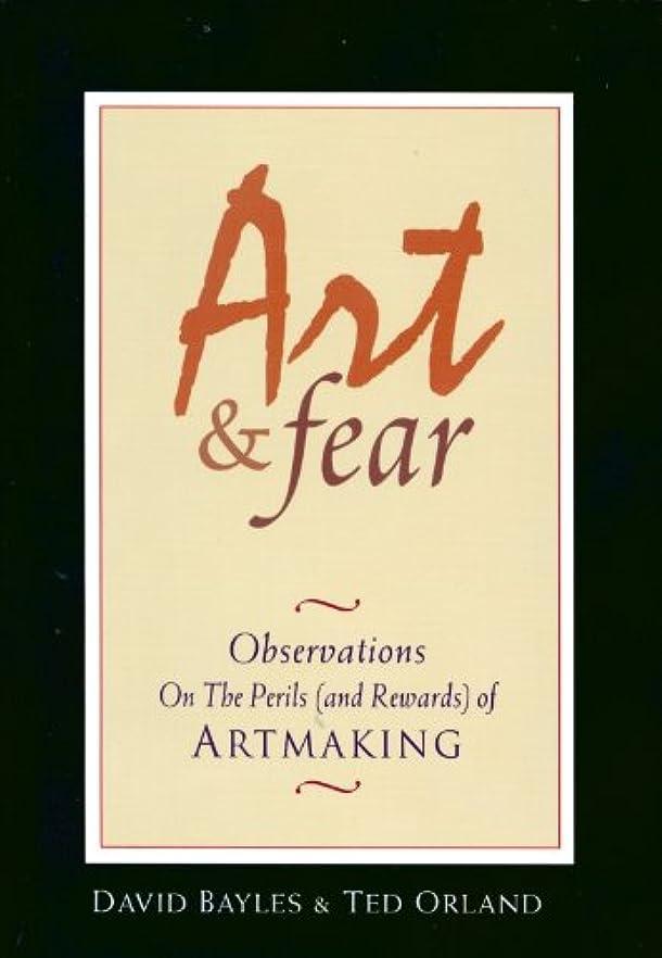 赤ちゃんおとうさん大学Art & Fear: Observations on the Perils (and Rewards) of Artmaking (English Edition)