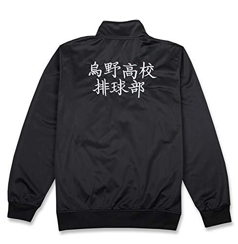 IDEALcos Erwachsene Haikyuu Cosplay Jacke Hosen Sportswear Karasuno High School Volleyball Club Uniform Kostüme (Schwarz, S)