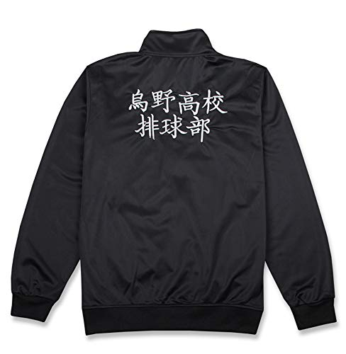 IDEALcos Haikyuu - Chaqueta deportiva para adulto, para cosplay, Karasuno High School Volleyball Club Uniform Negro S