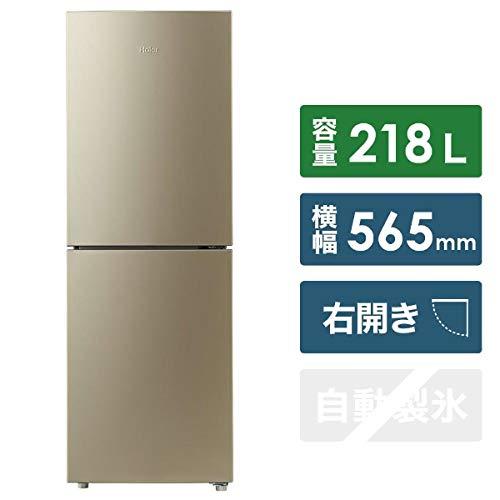 ハイアール 218L 冷凍冷蔵庫 JR-NF218B-N ゴールド