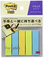 ポストイット 強粘着 付箋 フラップタイプ ふせん ポータブルシリーズ マルチカラー 50×13mm 22枚×5パッド POF-S-G2