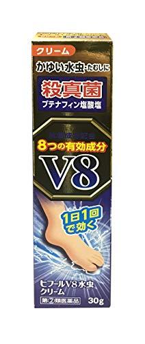 【指定第2類医薬品】ヒフールV8 水虫クリーム 30g ×5