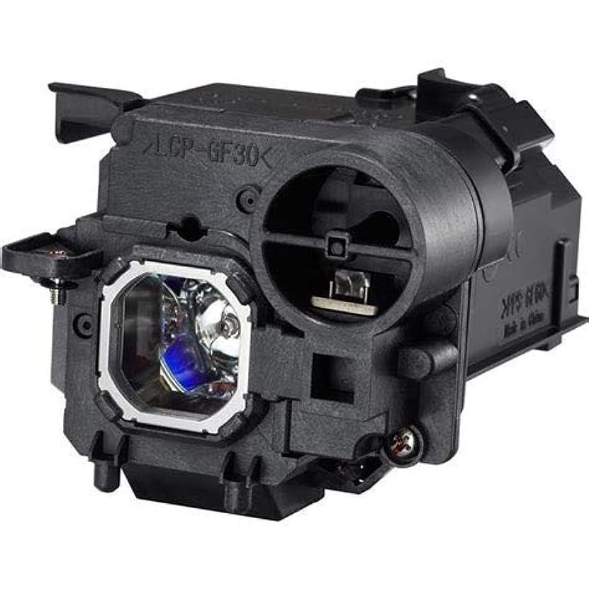 肩をすくめる樫の木マニアEachLight プロジェクター 交換用 ランプ NP32LP(互換性のあるランプ) NEC 100013962/ NP-UM301W/ NP-UM301X/ UM301W/ UM301Wi/ UM301X/ UM301Xi対応