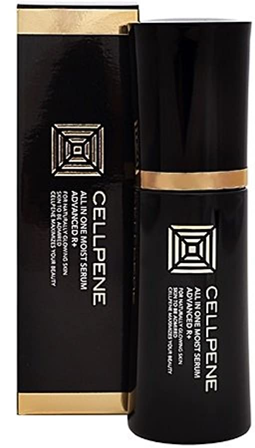 埋めるマイルドアコーアトコントロール セルペネ オールインワンモイストセラム AR+ (ジェル状美容液) 40g