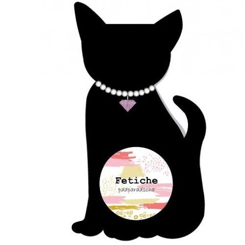迷信繊細なしでFetiche(フェティチェ) フレグランスヘア&保湿クリーム 10g パパラチア(フレッシュフローラル)