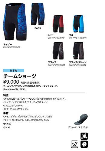 シマノ(SHIMANO)チームショーツECWPAPSTS22MN0106ネイビーL(ヨーロッパサイズ)