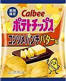 カルビー ポテトチップス コンソメパンチバター味 X1箱(12入)