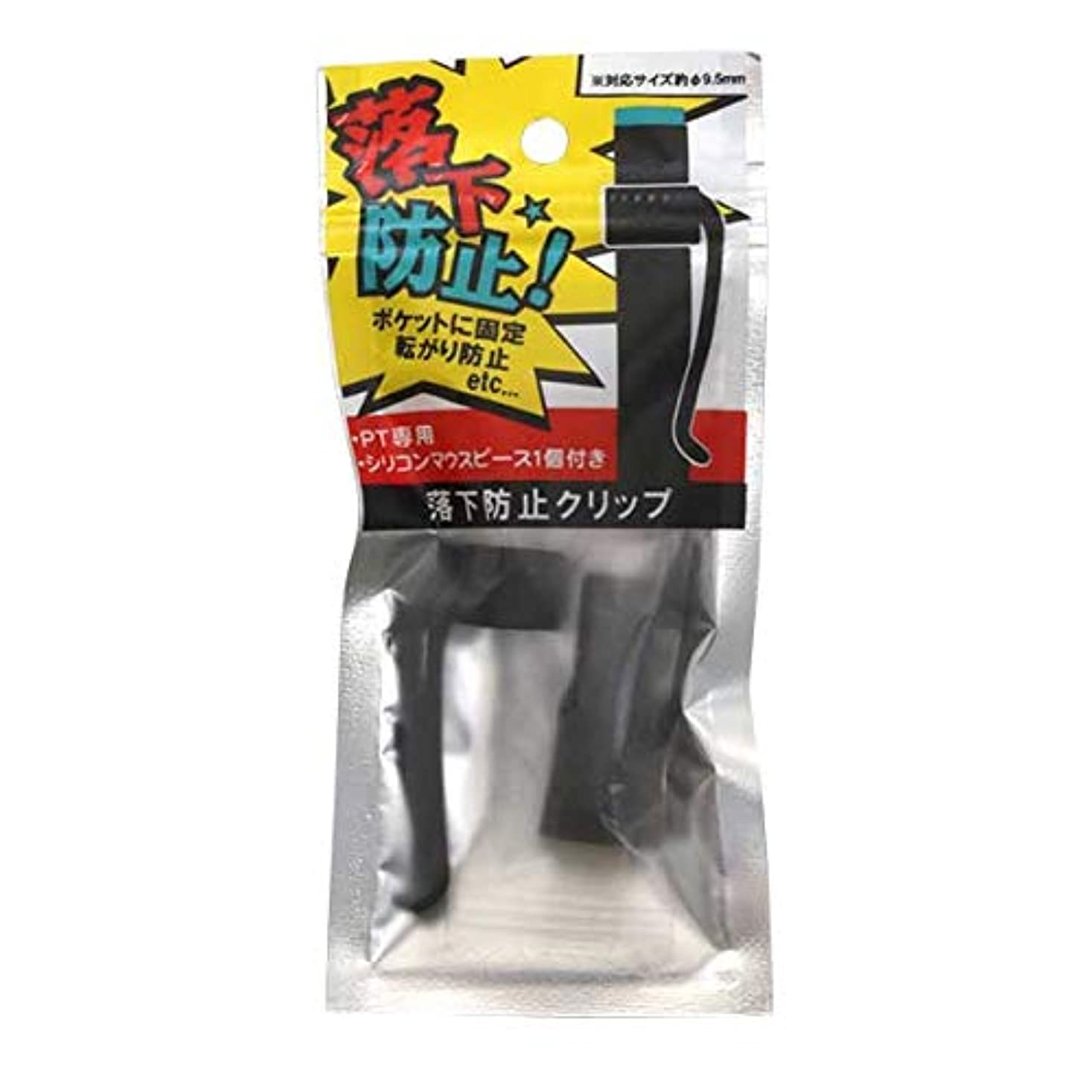 注目すべき何かレタス加熱式タバコケース 東京パイプ 落下防止クリップシリコン マウスピース付き Ploom TECH プルームテックケース対応